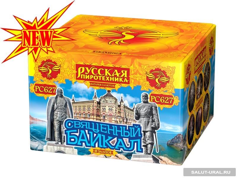 Петарды купить в интернет магазине, цены в Киеве - Пиро