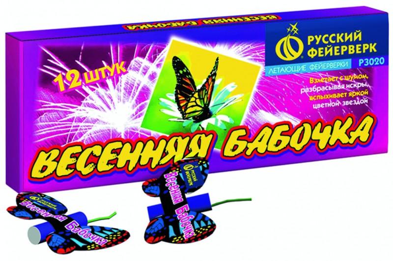 Купить фейерверки в Москве - Свадебные фейерверки