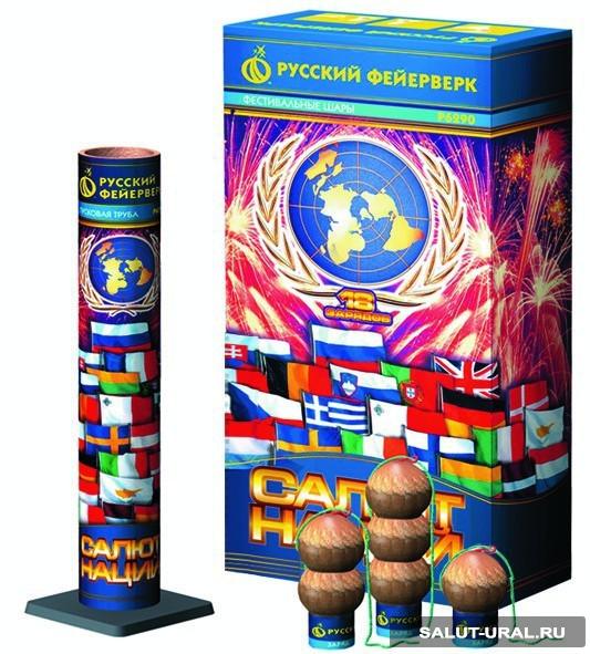 Недорогие магазины пиротехники в Москве - где дешево