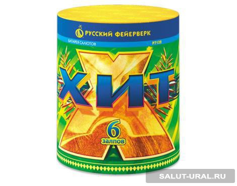 Салюты и фейерверки от производителя в Москве - Прочее
