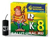 Фейерверки, Салюты в Москве и области по самым низким