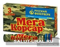 Русский размер (калибр 2,5 дюйма зарядов 6) фестивальные